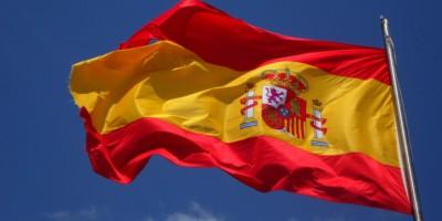 Spaanse overheidsinstanties uitgelichte afbeelding